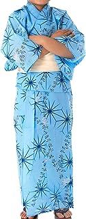 [キョウエツ] 浴衣セット 紅梅織り bj 2点セット(浴衣、兵児帯) ボーイズ