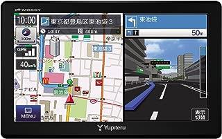 ユピテル ポータブルカーナビ YPB744 7インチ ワンセグ オービス/取締り情報7万件以上収録 マップル旅行ガイドブック130冊分収録