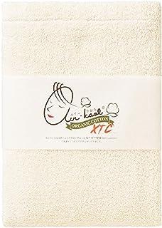 浅野撚糸 エアーかおる バスタオル ナチュラル 60×120cm