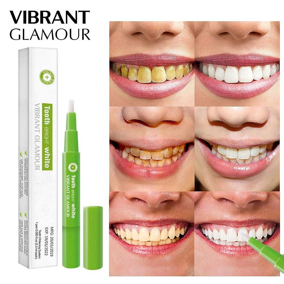 カブフォアマンくぼみ歯のホワイトニングペン FidgetFidget ペンを白くする歯の漂白用具歯科白い歯 ホワイトニングペン 歯ブラシ 輝く笑顔 口臭防止 歯周病防止