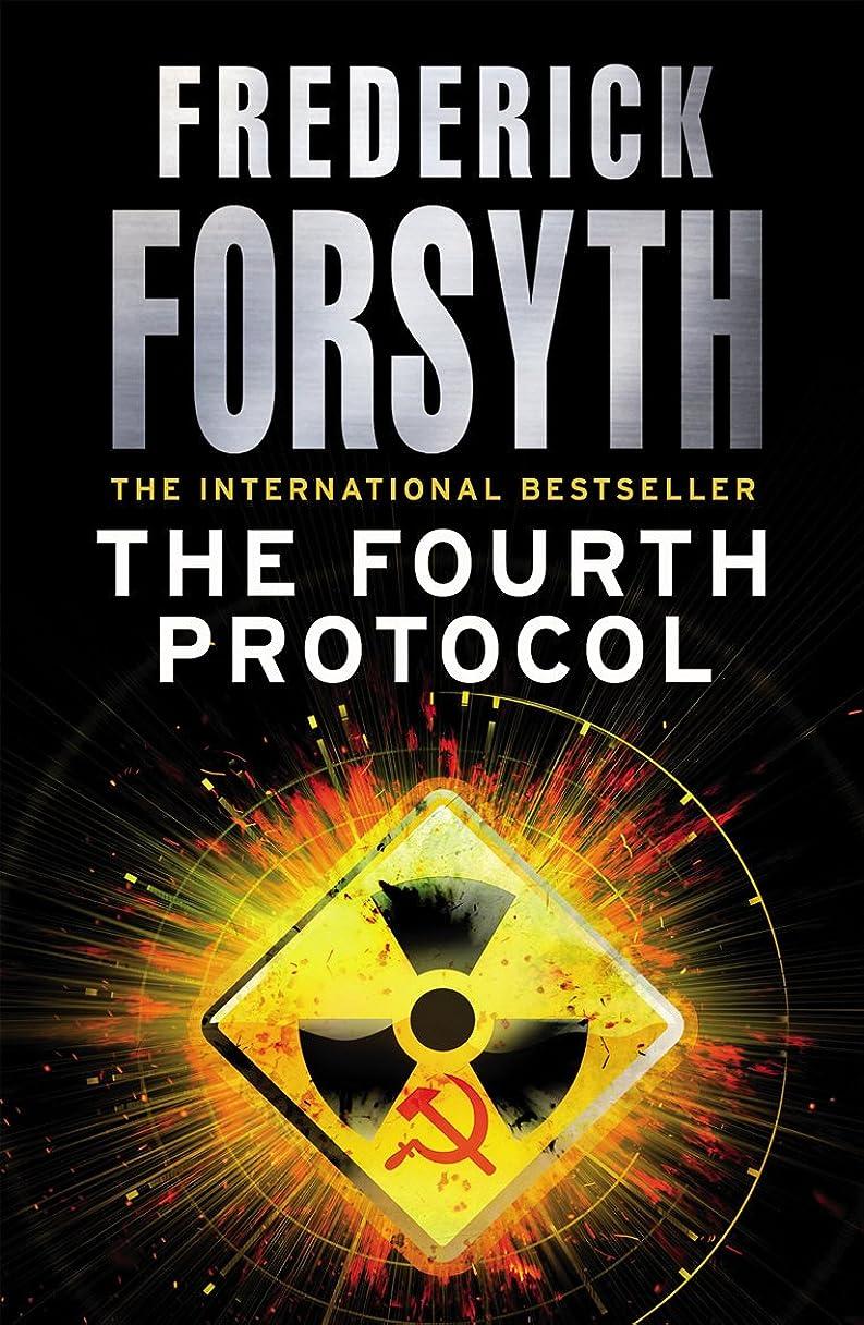 常にトチの実の木タウポ湖The Fourth Protocol (English Edition)