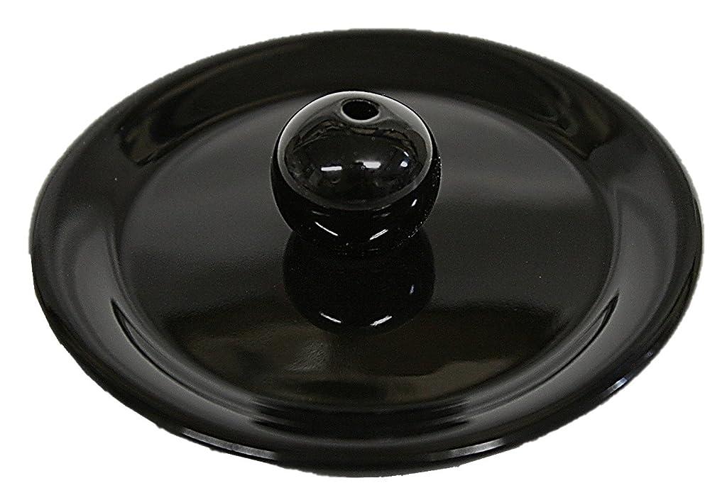 発生重量証明9-30 漆黒 9cm香皿 お香立て お香たて 陶器 日本製 製造?直売品