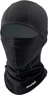 モンベル(mont-bell) ジオラインL.W.バラクラバ #1107500 (ブラック(BK)