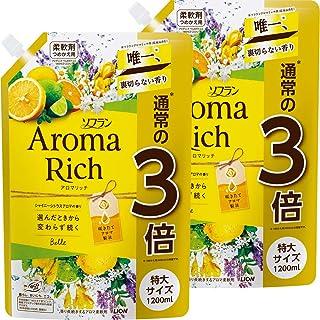 【まとめ買い 大容量】ソフラン アロマリッチ ベル(シャイニーシトラスアロマの香り) 柔軟剤 詰め替え 特大1200ml×2個セット