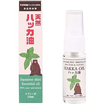 【食品添加物・日本製】天然ハッカ油スプレー20ml