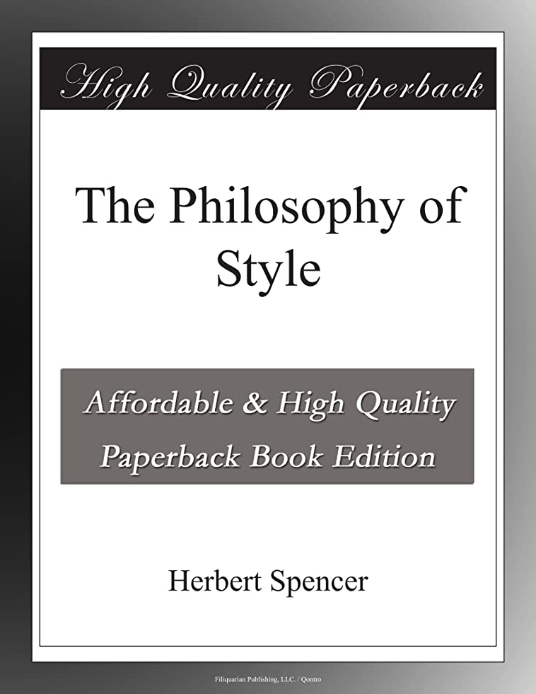 基礎鮫マグThe Philosophy of Style