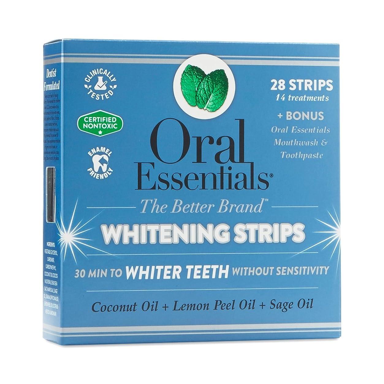 サンドイッチバックアップ抽選ホワイトニングストリップ オーラルエッセンシャル 14回分(上下24枚) 過酸化物なし、非毒性、敏感な歯茎に方にもやさしい 海外直送品
