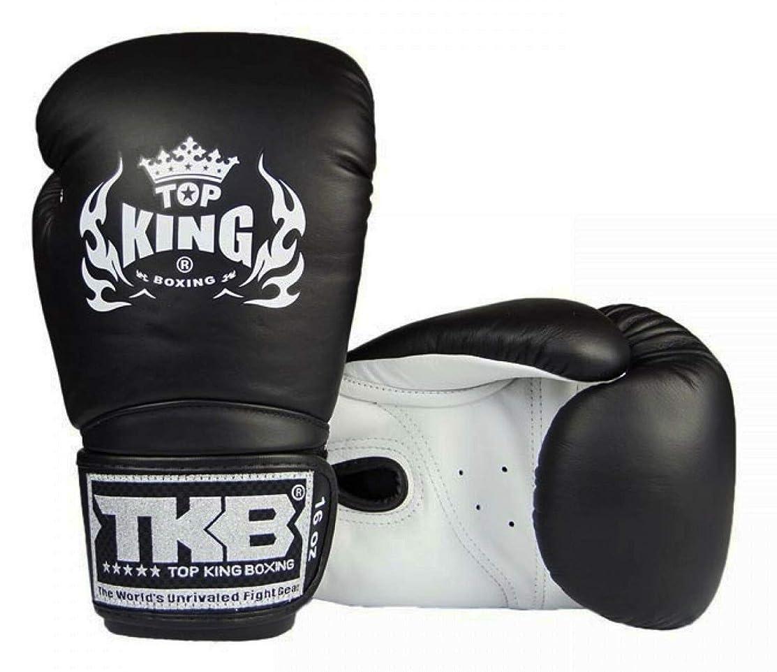 Top King Muay Thai Boxing Gloves TKBGSA Super Air MMA UFC Kick Boxing K1 Training Punching Gloves