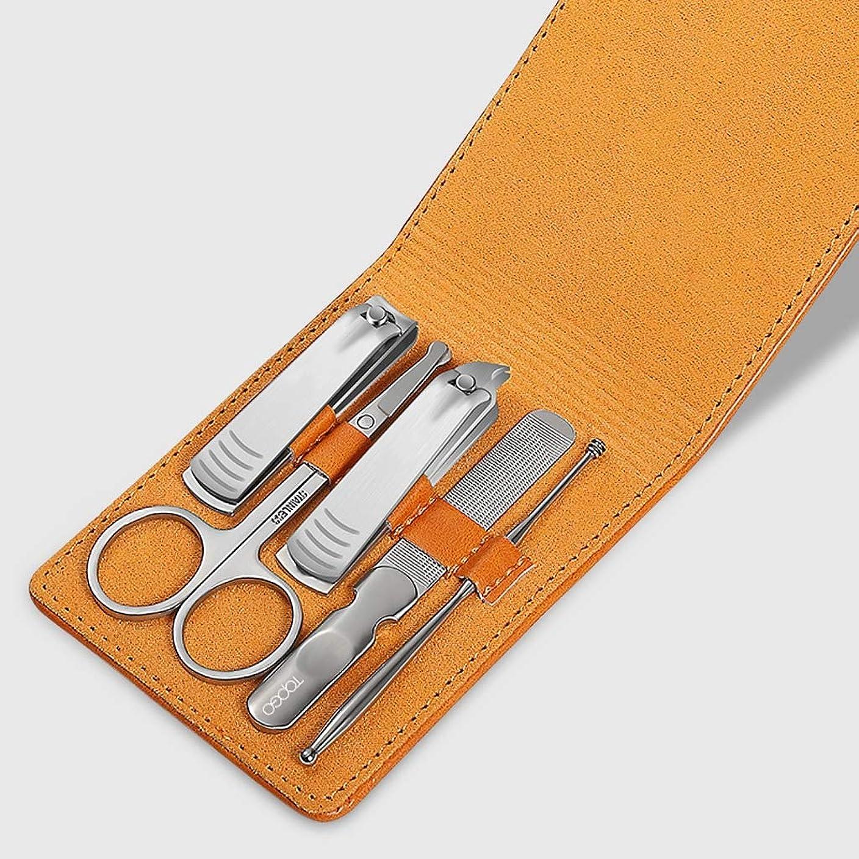 酸度のみロール5のマニキュアセット、ステンレス鋼の爪切り、大人の手入れの行き届いた爪、マニキュア、パーソナルケア、小さくて便利、出張に使用することができます。,Silver