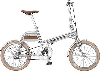 チノーバ(Tsinova) ALIAS スマート 電動アシスト自転車 20インチ 折りたたみ自転車 【型式認定試験合格済 ベルトドライブ 5.8Ahリチウムイオンバッテリー搭載 AR-TN20TSF