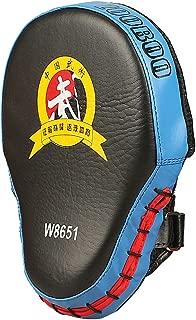 Curved Pad Boxing Punching Training Mitts Arm Focus Target for Martial Arts Taekwondo Karate Muay Thai UFC MMA Sanda Drill PU Leather Red Flexzion Kicking Strike Shield