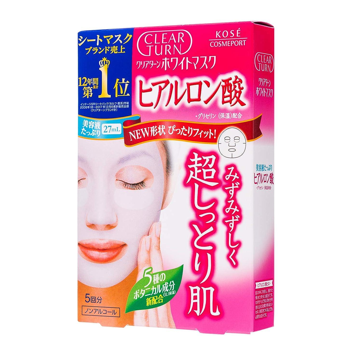 トレッド識別チョコレートKOSE コーセー クリアターン ホワイト マスク HA (ヒアルロン酸) 5回分 (22mL×5)