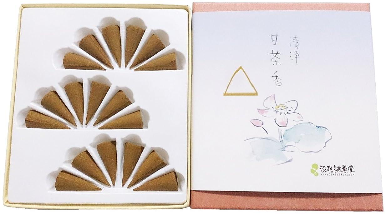 忠誠癌ウィンク淡路梅薫堂のお香 清浄甘茶香 コーン型 18個入 #5 incense cones 日本製