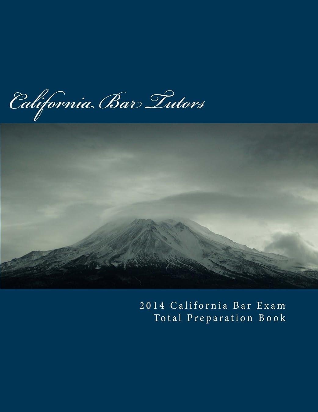 独裁者狂信者クルー2014 California Bar Exam Total Preparation Book (English Edition)