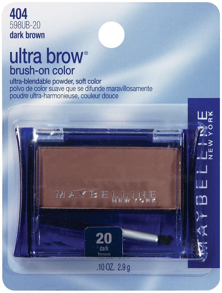 飽和する副哲学MAYBELLINE ULTRA BROW BRUSH-ON COLOR #20 DARK BROWN
