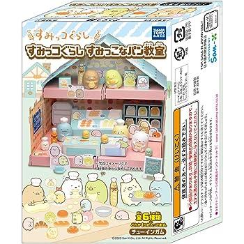 すみっコぐらしすみっこなパン教室 10個入 食玩・ガム(すみっコぐらし)