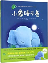 The Little Elephant Who Wants to Fall Asleep (Chinese Edition)