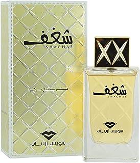 Shaghaf by Swiss Arabian for Women - Eau de Parfum, 75 ml
