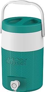 مبرد مياه معزول بلاستيكي لحفظ الماء من كوزموبلاست MFKCXX002TA - أزرق مخضر، 4 لتر