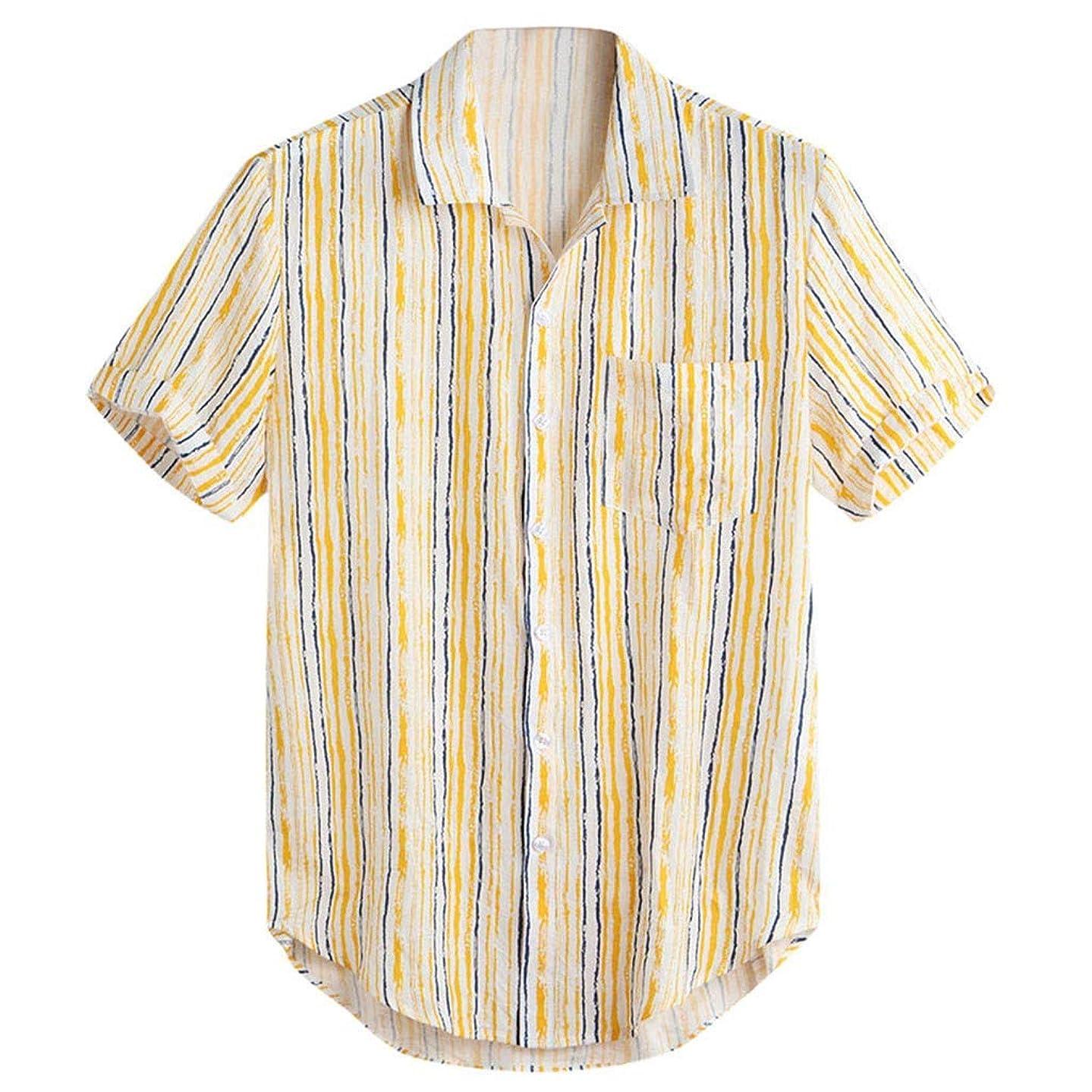 Seaintheson Men's Short Sleeve Shirt,Summer Stripe Print Casual Loose Button Tee Blouse