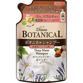 シャンプー [ハニーオランジュの香り] 380ml 【濃密保湿】 ダイアンボタニカル ディープモイスト 詰め替え