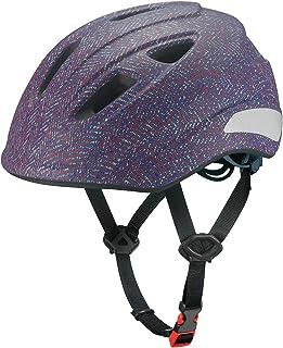 オージーケーカブト(OGK KABUTO) 自転車 ヘルメット 児童用 aile(エール) 56-58cm マットヘリンボーントリコ