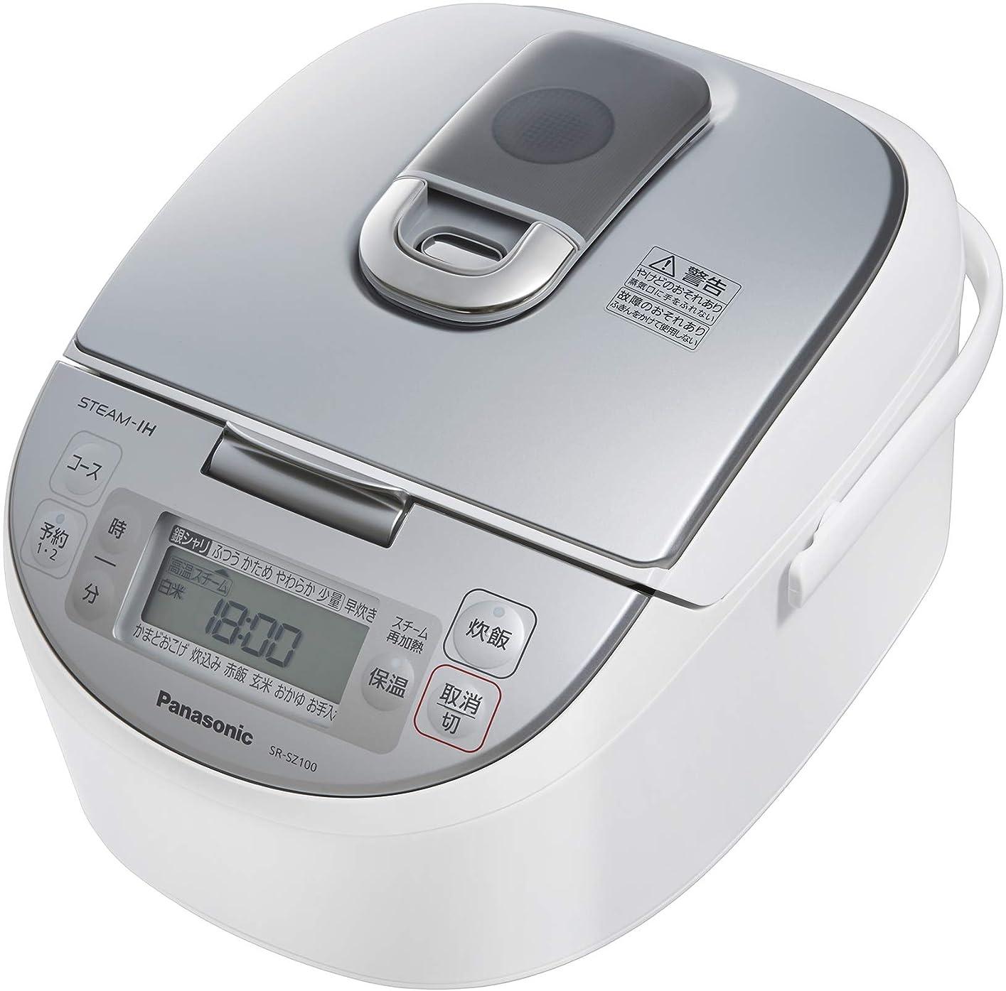 移民床を掃除する不条理パナソニック 炊飯器 5.5合 スチームIH式 ダイヤモンド竈釜 ホワイト SR-SZ100-W