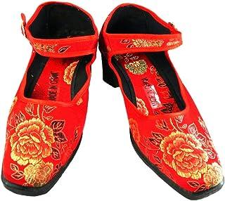 中国布靴赤地 古典花柄刺繍柄(レッド/35)
