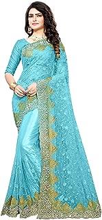 Indian Women's Naylon Net & Banglory Silk Saree with Blouse Piece