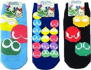 ぷよぷよ レディースソックス 3柄セット(水色?連結 青?黒) 女性用靴下