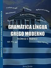 Gramática Língua Grego Moderno: Teórico e Prático