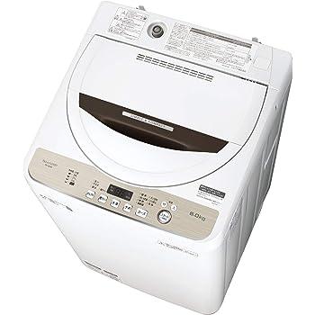 シャープ SHARP 全自動洗濯機 幅56.5cm(ボディ幅52.0cm) 6kg ステンレス穴なし槽 ブラウン系 ES-GE6D-T