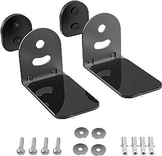 SPORTLINK Soundbar Wall Bracket Mount - Universal No-Slip Metal Sound Bar Shelf Mounting Stand Holder Compatible with LG/ ...
