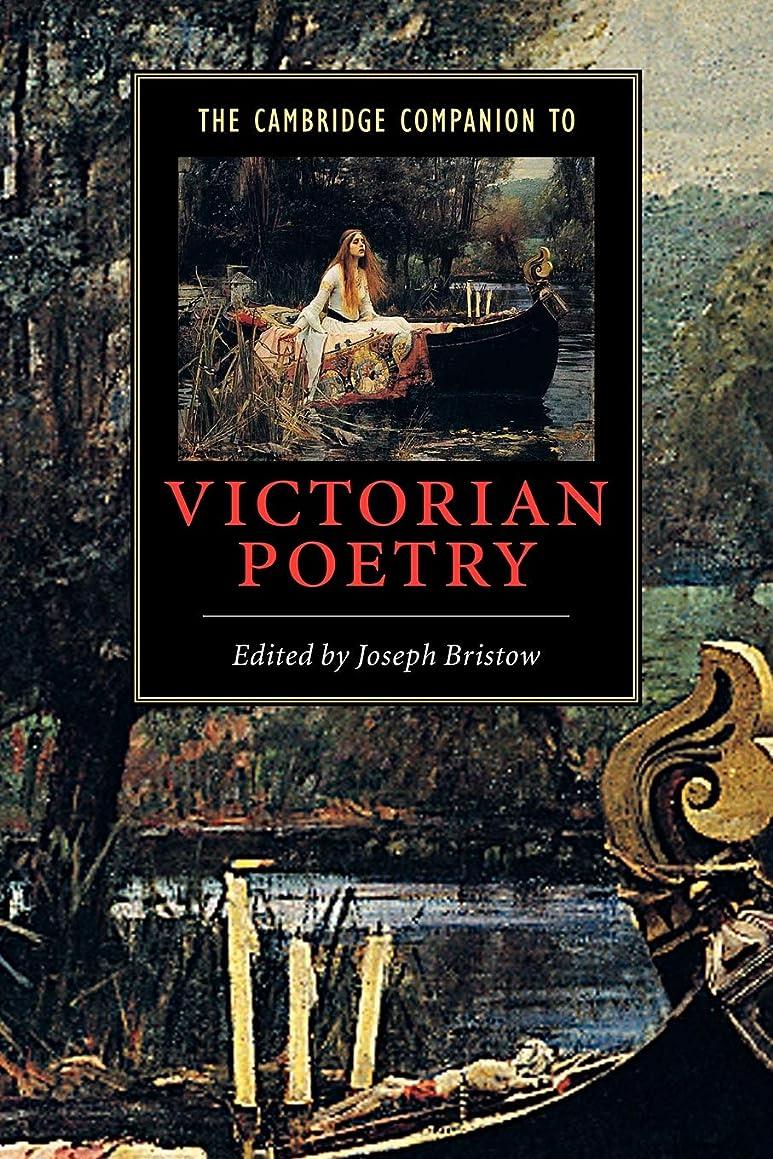 軽ええ商業のThe Cambridge Companion to Victorian Poetry (Cambridge Companions to Literature)
