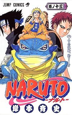 Naruto, Volume 13 (Japanese Edition)