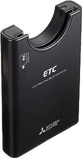 【三菱/MITSUBISHI】アンテナ分離・スピーカー一体型 ETC車載器 【品番】 EP-6318EXRK