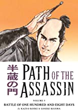 Path Of The Assassin, Vol. 5