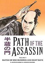 Path Of The Assassin, Vol. 5 (v. 5)
