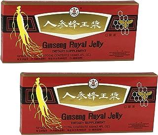 [ FUERZA Y ENERGIA | 2 CAJAS ] Ginseng con Jalea Real | Ginseng & Royal Jelly | Suplemento eficaz para la fuerza y energía