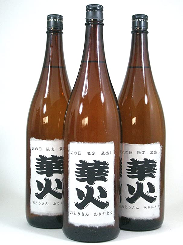 イサカラジウムエンコミウム父の日 生酒生詰め原酒 華 火C4 1800cc ちょっと贅沢な日本酒1800ml×6本(クール便)