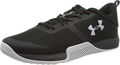 weightlifting shoes - Under Armour