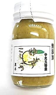 バレルチキンBBQ 幻の柚子胡椒 70g 自然栽培 無添加 宮崎県産原料使用 手作り