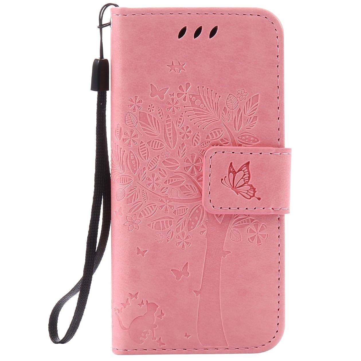 誠意経験的同封するAsng iPod touch 5 ケースiPod Touch 6カバーiPod touch 5ケース 手帳型 PU レザーケース 手帳 ケース カバー スマホケース【選べる10色】型押し柄 スタンド機能付き ストラップ付き 財布型ケース マグネット付き 携帯電話ケース  カード収納 保護ケース 軽量  横置き 耐衝撃  傷つけ防止 装置やすい  脱着やすい (Pink)