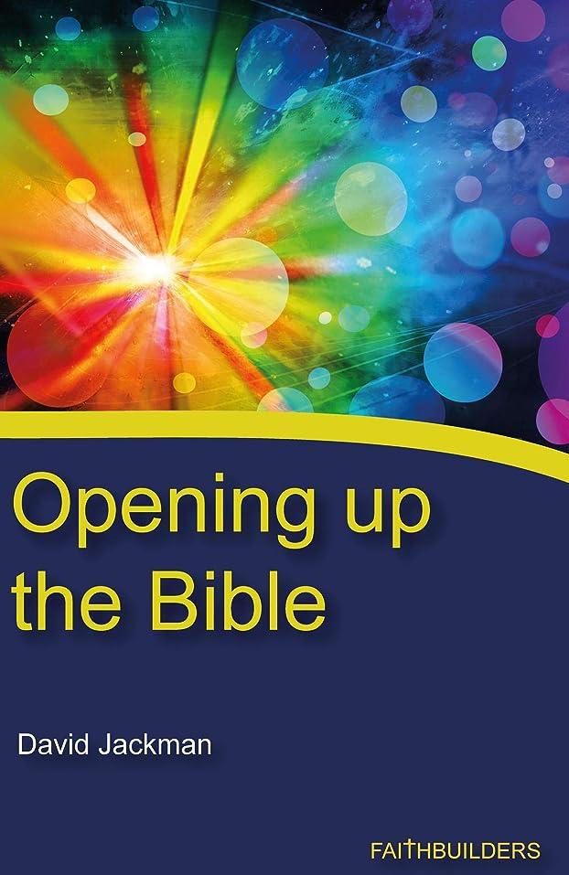 空中七時半スチュワーデスOpening Up the Bible (English Edition)