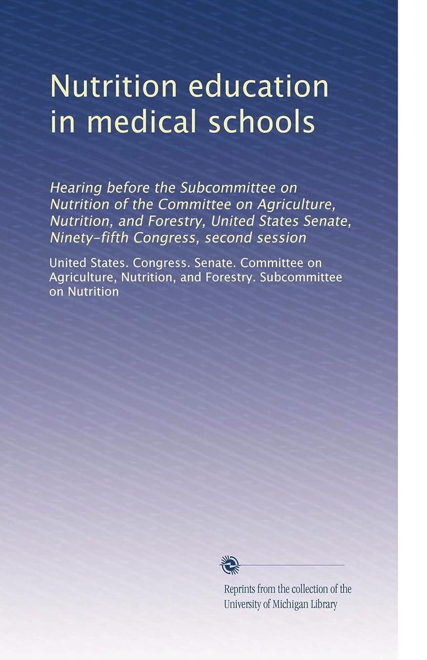 悲観的聖人瞳Nutrition education in medical schools (Vol.2)