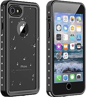 iPhone8 ケース iPhone7 ケース 防水ケース 耐衝撃ケース 4.7インチ対応 360 全方向保護 米軍MIL規格取得 フェイスID認証 Qi充電対応 超軽量 落下防止 高耐久ケース 風呂 雨 プール 海 (iPhone8/7)