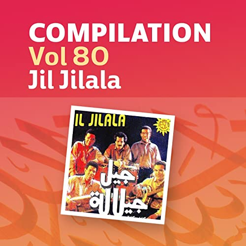 MP3 JILALA CHAM3A TÉLÉCHARGER JIL