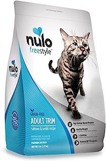 Nulo Adult Trim Grain Free Dry Cat Food with Bc30 Probiotic (Salmon & Lentils Recipe, 5Lb Bag)