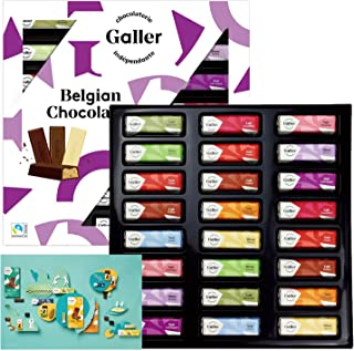 Galler ガレー チョコレート ベルギー王室御用達 ミニバー24本入 ギフトボックス 【公式限定カード付】