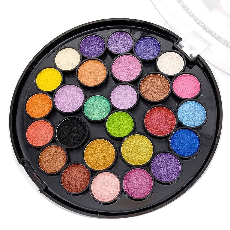 回復見分ける急速なAkane アイシャドウパレット MISS ROSE ファッション マット 綺麗 防水 優雅な 人気 美しい 真珠光沢 つや消し 高級 持ち便利 日常 Eye Shadow (27色)